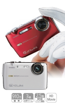 Casio Exilim EX-FS10S Golf Swing Analyzing Digital Smart Camera 3