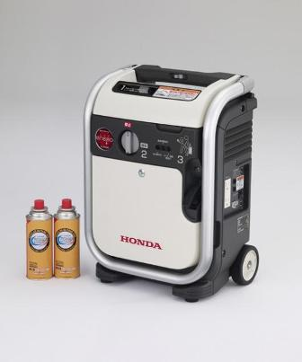 Honda ENEPO EU9iGB Butane Power Generator