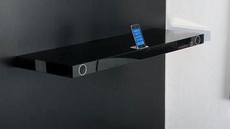 Finite Elemente Hohrizontal 51- Media Shelf Docking Station 2