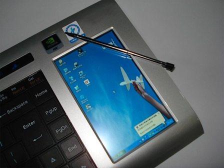 Commodore Invictus Keyboard PC