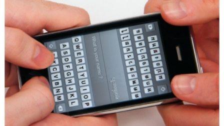 Converse iPhone App Duel Language Translator