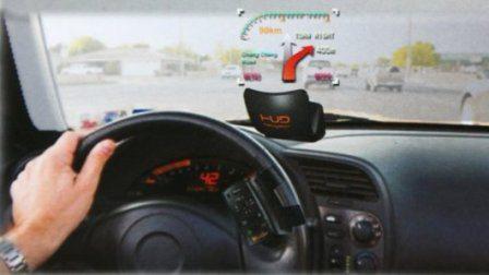 Springteq WeGo in car Heads Up Display Navigator