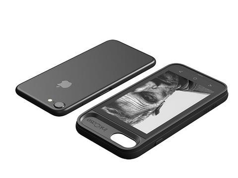 InkCase i7 slips on your iPhone easily