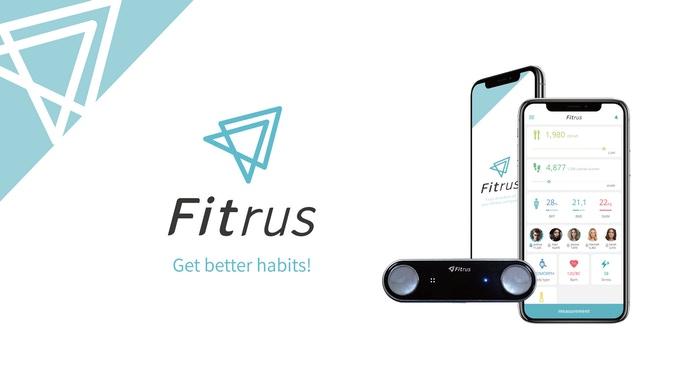 Fitrus Plus ships in September