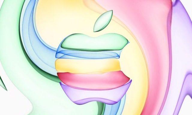 Apple's September Cupertino Event Main