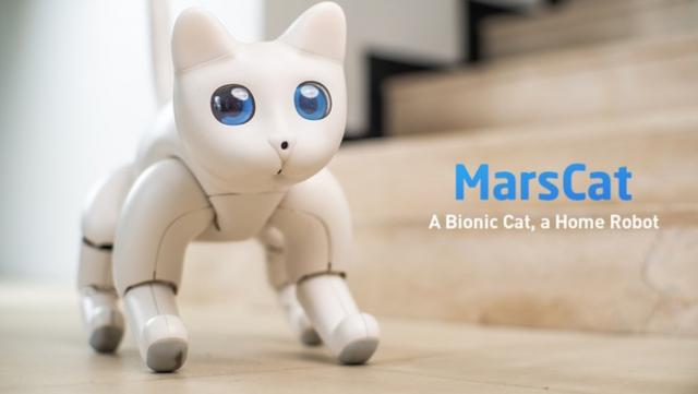 Elephant Robotics MarsCat Robot Cat