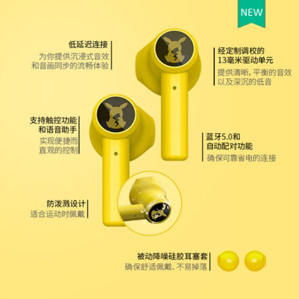 Pikachu Wireless Headphones - Design & Specs