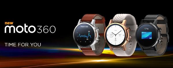 Moto 360 Smartwatch 2020 (3rd Gen)