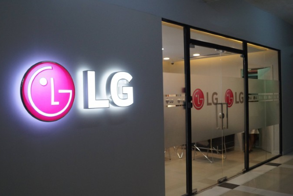 One of LG's many shops