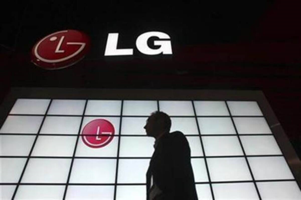 LG announces it is leaving the Smartphone Market